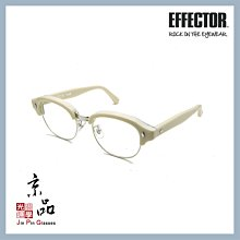 【EFFECTOR】伊菲特 REED OWH 白眉銀色 眉架圓框 日本手工眼鏡 光學眼鏡 JPG 京品眼鏡
