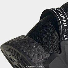 2019 12月 Adidas Originals NMD_R1 V2BOOST 黑色 炫彩 彩色 愛迪達 休閒慢跑鞋