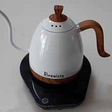 Brewista Artisan l細長嘴 可調溫 不銹鋼 電水壺  珍珠白 600ml