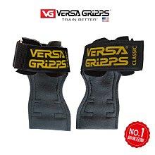 美國 VG Versa Gripps Classicl 3合1健身拉力帶_經典款