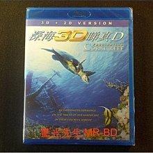 [3D藍光BD] - 珊瑚魅力 Fascination Coral Reef 3D + 2D - 可聆聽解說或純音樂欣賞