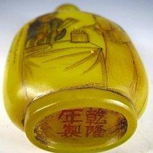 【 金王記拍寶網 】B1231 乾隆款 蜜蠟黃民國人物紋琉璃鼻煙壺 一件 罕見稀少~