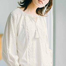 Live in comfort 21春 白色浪漫蕾絲花邊 流蘇綁帶彈性上衣 (現貨款特價)