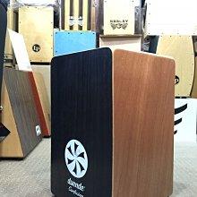 [分期零利率]  西班牙手工木箱鼓 Duende Confusion Due006 雙打擊面 贈木箱鼓袋--高雄魔立