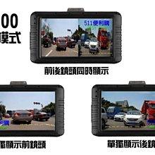 [送32G] Regus SE100 機車行車紀錄器 gogoro 防水雙鏡頭 帶線控 行車紀錄器 升級星光夜視1080