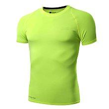 七星山-萊卡緊身衣.短T恤.夏天薄款.背部網狀.短袖排汗衣.高爾夫球.登山棒球- 排汗衫.車褲.車衣.袖套