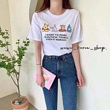 正韓:小熊維尼短版T恤(2色)