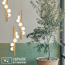 【18Park 】 日系清新 Abundant Travel [ 豐旅吊燈-直款5燈 ]