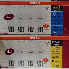 好市多代購-特價-歐司朗 11.5W LED燈泡* 4入 白光/黃光