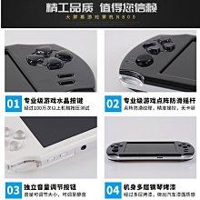 [領創科技]紫光電子PSP街機遊戲機掌機GBA掌上遊戲機兒童懷舊可充電大屏益智