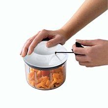 德國 Fissler  蔬果攪拌器 切菜器 攪拌器 切碎器 現貨