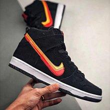 Nike SB Dunk High 黑橙 黃勾 麂皮 百搭 公路旅行 籃球鞋 BQ6826-003 男女鞋