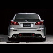 Lexus IS250 w版大鴨尾
