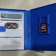 PSV 仙境傳說 奧德賽 ACE 初版 繁體中文版 直購價700