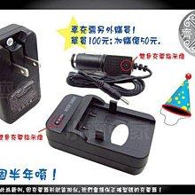 小齊的家 SONY NPFR1 DSC-P200/B DSC-T30 DSC-T30/B DSC-V3 DSC-G1台北 NP-FR1充電器