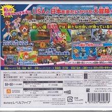 N3DS - 妖怪手錶3 壽司 日版[亞力士電玩]內附特典