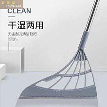 【折美居】韓國黑科技掃地掃把 家用不粘頭發笤帚掃帚軟毛拖把 衛生間刮水神器fdgh8410