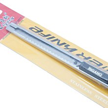 金屬 小型 便利 便宜 鐵製 美工刀