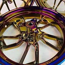 『台灣現貨』燒鈦合金 九爪款 輪圈 12吋前輪鋼圈 電動車  戰狼 X戰警 獨角獸 改裝 零件