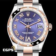 【永久流當品】2021保單ROLEX 勞力士 278341 RBR 紫色面盤 VI鑲鑽時標 雪花鑲鑽錶圈 PWU2565