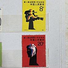 ❒倉庫大戰❒【 1985年版發行 / 中國大陸郵票 第一屆全國青少年運動會郵票 】全新 / 中國人民郵政