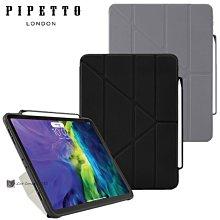 ✅ Pencil 筆槽 (2020-2018) Pipetto iPad Pro 11吋 多角度保護套 喵之隅