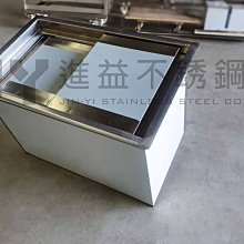 【進益不鏽鋼】儲冰槽 冰塊 PU發泡儲冰槽 儲冰桶 保冰桶 紅茶冰 冰箱 保冷槽 保冷桶 保冷槽 冰桶