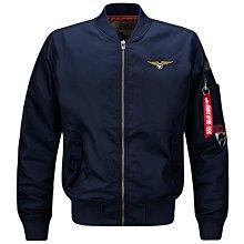 空軍一號飛行員夾克男裝運動休閑加肥大碼男士特大碼寬松外套百衣百順RR532