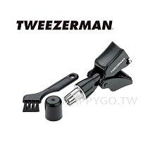 德國 雙人Tweezerman 微之魅 專業 鼻毛修剪器 鼻毛剪 耳毛剪