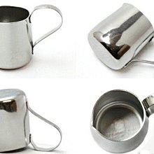 《散步生活雜貨-廚房散步》日本製 自然簡約雜貨風 不繡鋼18-8 海軍型 10cc 迷你奶精罐 杯