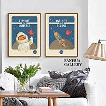 C - R - A - Z - Y - T - O - W - N 宇宙太空人兒童房掛畫可愛宇航員太空梭版畫家居店面禮品NASA臥室裝飾畫免費添加文字掛畫