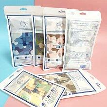 現貨高品質迷彩三層防護熔噴親子口罩(成人/兒童)隨身包10入精裝版