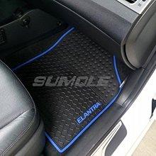 (17年前使用) 現代 Hyundai Elantra 腳踏墊 橡膠地墊 橡膠踏墊 腳墊 蜂巢式全橡膠款 SGS驗證 V