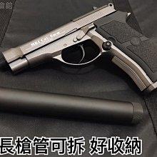 【領航員會館】台灣製造 升級版 WG 301 初速:180m/s 全金屬CO2槍 加長槍管 滅音器 貝瑞塔M84直壓槍