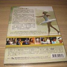 全新電影《背著你跳舞》DVD 徐若瑄 楊祐寧 陳怡蓉 藍鈞天