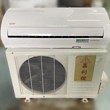 台中宏品二手家具 便宜2手傢俱賣場 中古二手冷氣空調 AC5094*嘉利捷1.2噸分離式冷氣*洗衣機 液晶電視分離式空調