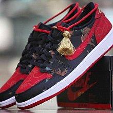 "【BS】Nike Air Jordan 1 Low ""chinese New Year"" DD2233-001"