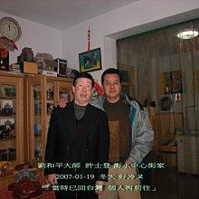 【一壺齋鼻煙壺藝術藏館】古月軒鼻煙壺 劉和平大師 140927-02