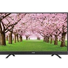 SANLUX 台灣三洋 49型 4K 2K 液晶 顯示器 SMT-50MF5 含視訊盒 $10500