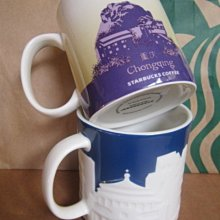 含運1350元~STARBUCKS星巴克咖啡城市馬克杯組-中國重慶CHONGQING(浮雕杯+一般城市杯).16oz*2