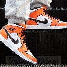 Air Jordan 1 Mid AJ1 經典 復古 高幫 百搭 白橙 休閒 運動 籃球鞋 DD6834-802 男鞋