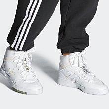 Adidas DROP STEP XL W 復古 經典 耐磨 高幫 百搭 白 粉 休閒 運動 滑板鞋 FY3227 女鞋