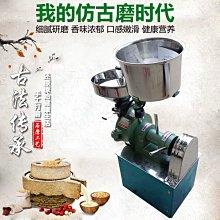 大众磨浆机商用肠粉打粉机12/15磨米机豆浆机电机石磨