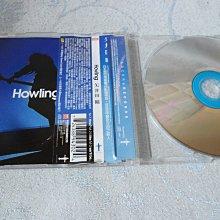【金玉閣B-2】CD~矢井田瞳 Howling