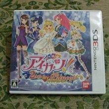 ※現貨『懷舊電玩食堂』《純正日本原版、附盒書》【3DS】實體拍攝 Aikatsu! 偶像學園:我的兩位公主