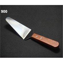 【鏟刀-三角鏟-不銹鋼木柄-900-3支/組】披薩鏟子 披薩刀 蛋糕鏟刀芝士鏟漏鏟 烘焙工具-8001001