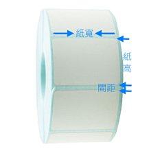 超商出貨單 10*15 10x15 10x15cm 100x150mm 感熱 熱感貼紙 熱感應貼紙 標籤貼紙 標籤紙現貨