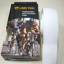 《意生》LING YUH跑車車手把帶 台灣製造 EVA輕量化材質 全白色 精美盒裝