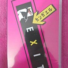 《全新未拆封》PSP遊戲片 EXIT脱逃
