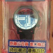 SENJUE型男手錶